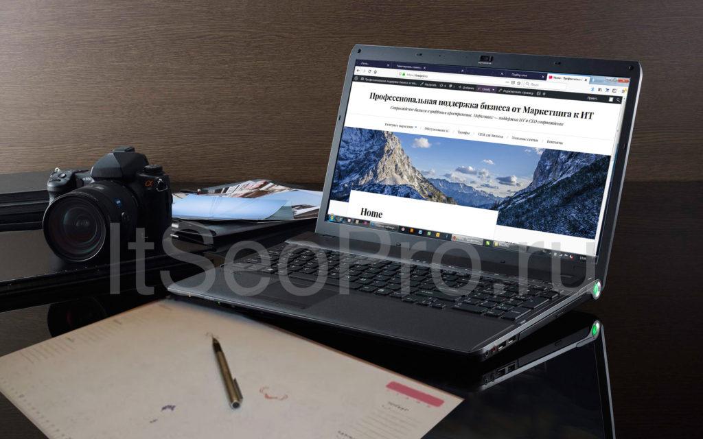Заказать создание сайта в ItSeoPro.ru